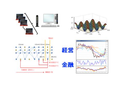 並列データ処理・分散アルゴリズム