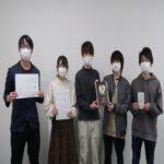 本研究科および本学科の学生5名がテクノ愛2020 奨励賞を受賞しました。