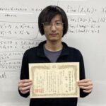本研究科の修士1年の松崎君が電気学会 2020年度 電子・情報・システム部門 技術委員会奨励賞を受賞しました。